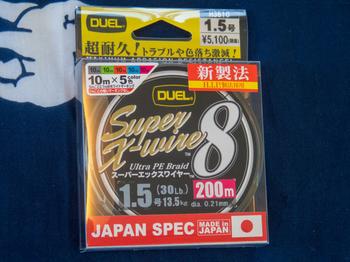 Lr-P2081550.jpg