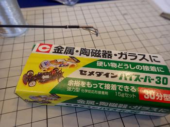 Lr-RIMG3759.jpg
